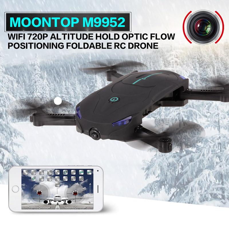 MOONTOP M9952