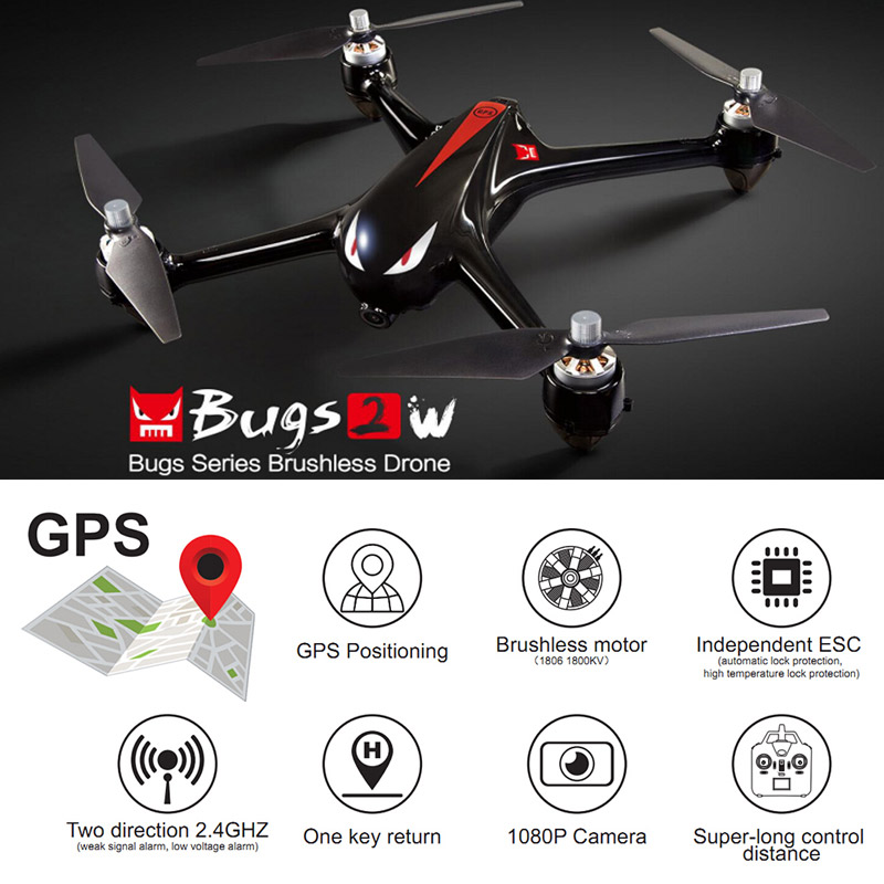 MJX B2W Bugs 2W Brushless Motor RC Quadcopter Review, Specification