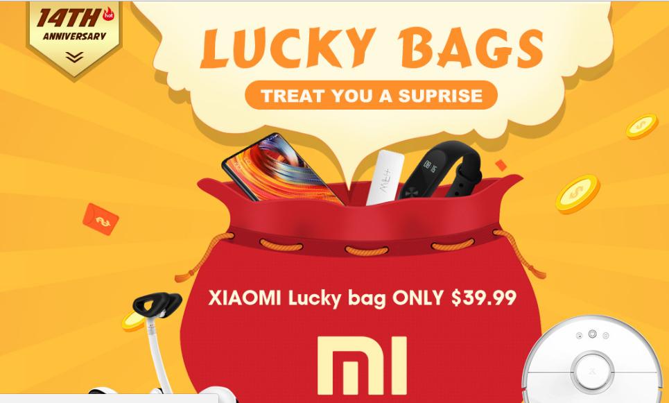xiaomi lucky bags