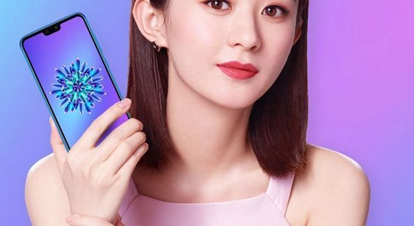 Huawei Honor 9i enters MIIT