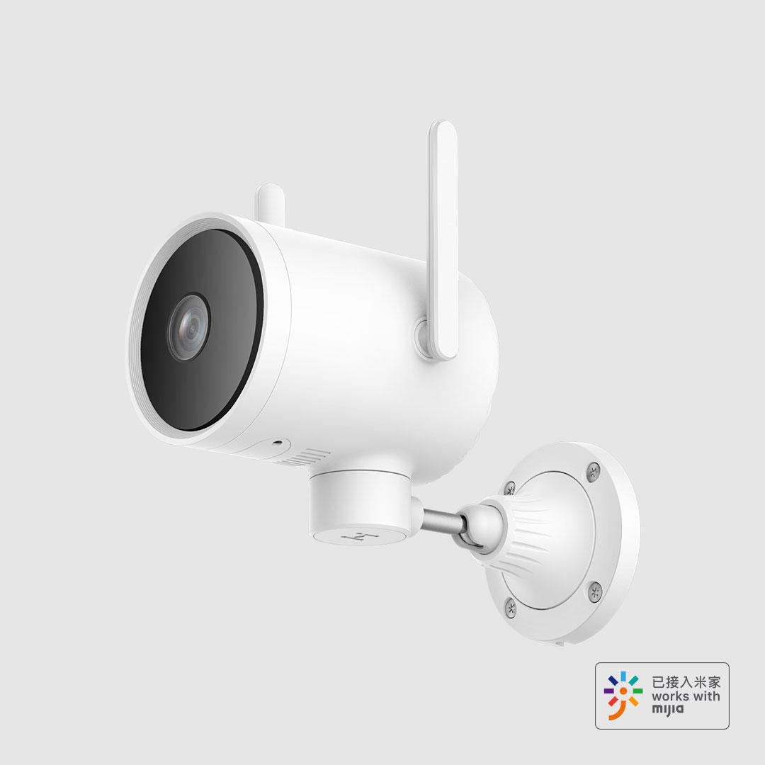 Xiaomi Mi Camera N1 Outdoor PTZ Review